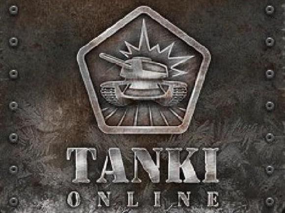 Танки Онлайн обзор - іграти безкоштовно, реєстрація в грі, офіційний сайт