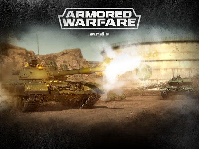 Armored Warfare конкурент World of Tanks готується до альфа-тестування