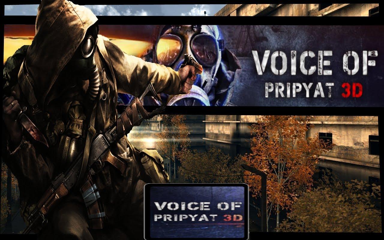 Російський шутер Voice of Pripyat 3D на ранньому доступі в Steam