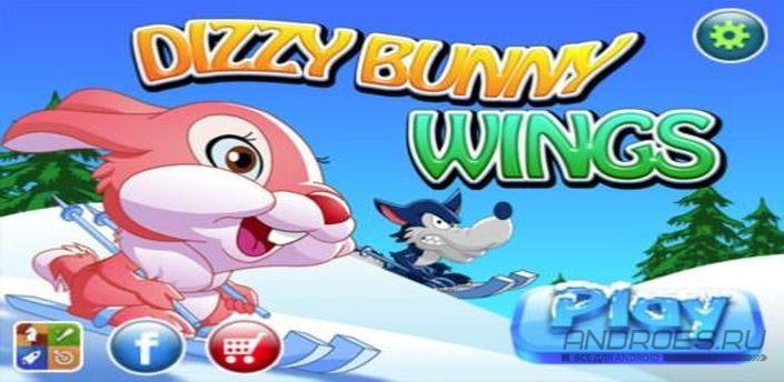 Dizzy Bunny Wings ігра на андроїд
