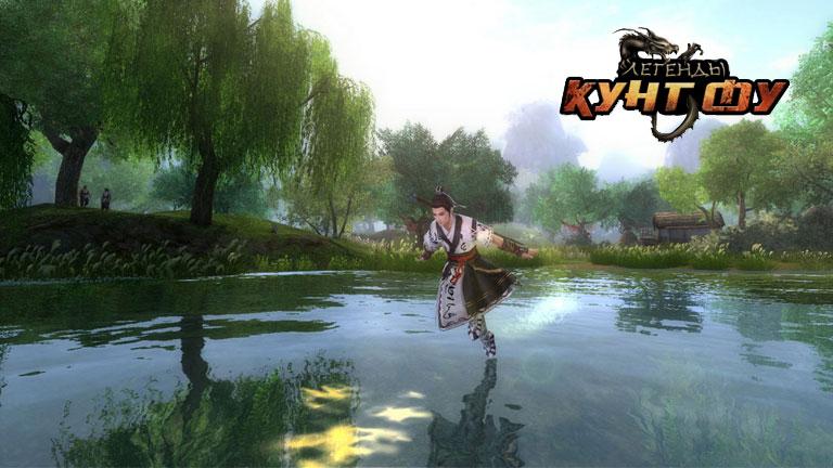 У російськомовній ігрі Легенди Кунг Фу запущено 19 святкових івентів