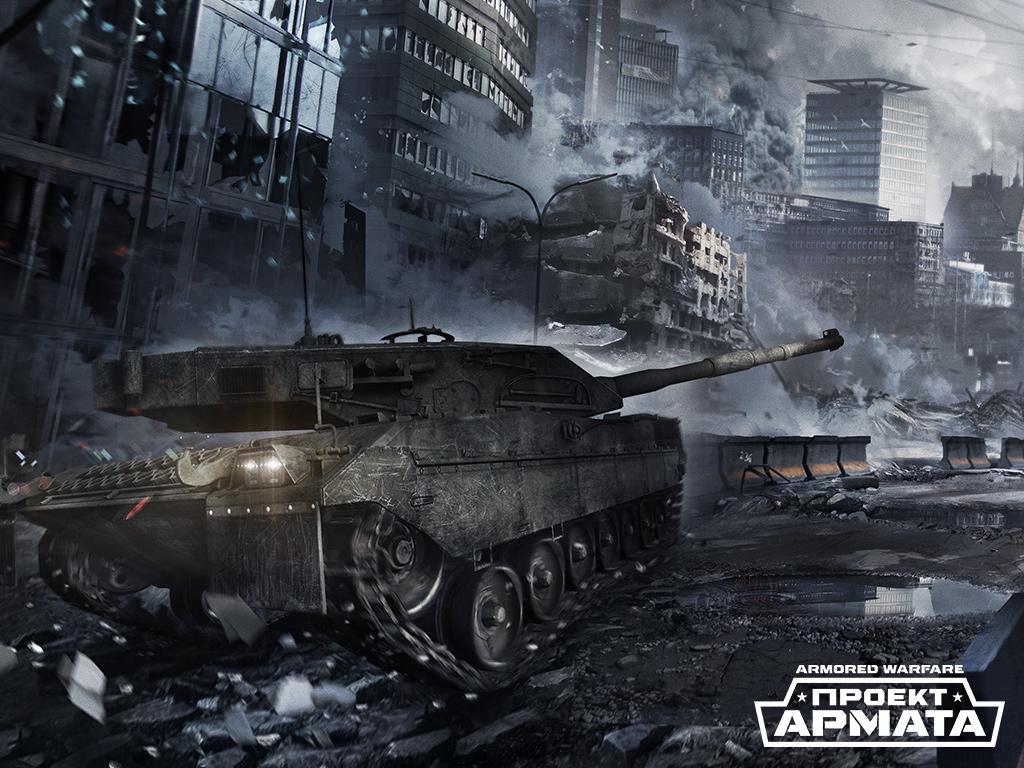 Обзор ігри Armored Warfare онлайн, іграти безкошто...
