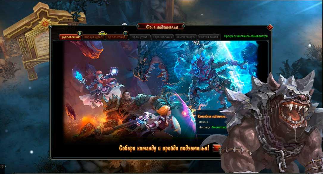 Бездна обзор онлайн ігри, безкоштовна реєстрація