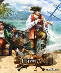 Обзор Кодекс пірата, іграти онлайн, реєстрація, відео, відгуки