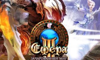 Сфера 3 Зачарованный мир обзор онлайн ігри, іграти